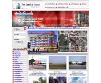 ไทยแลนด์แอนด์เฮ้าส์ - thelandandhouse.com