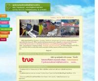 ศูนย์อบรมคอมพิวเตอร์พันธุ์ทิพย์งามวงศ์วาน - pantipschool.com