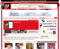 ข่าวฮอต - hot.sanook.com/