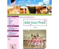 โรงเรียนนรีทิพย์ - nareethip.com
