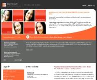 ไทยเครดิตแคช - thaicreditcash.com