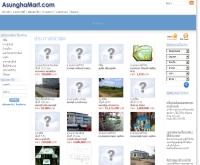 อสังหามาร์ท - asunghamart.com