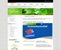 แคชวี - cashwe.com