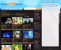 เอเชี่ยนป็อปมิวสิค - asianpopmusic.net