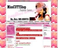 มิสคิวตี้ช้อป - misscutyshop.com