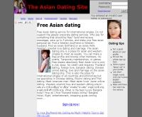 เอเชี่ยนเดทติ้งไซท์ - theasiandatingsite.com