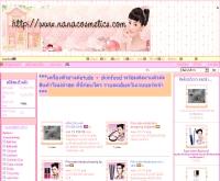 นานาคอสเมติค - nanacosmetics.com