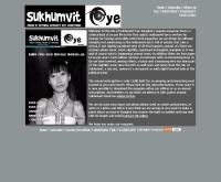 สุขุมวิทอาย - sukhumviteye.com