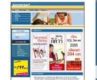 บุ๊คอิชิ ออนไลน์ - bookishonline.th.gs