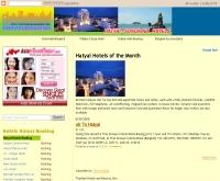 บล็อกโรงแรมในหาดใหญ่ - hatyaihotel.blogspot.com