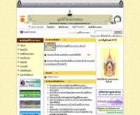 มูลนิธิโครงการหลวง - royalprojectthailand.com