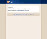 อีซี่-คอมพิวเตอร์ทิป - easy-computertip.blogspot.com
