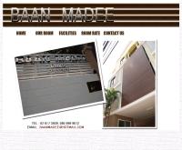 บ้านมาดีอพาร์ทเม้นท์ - baanmadee.com
