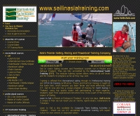 เซลอินเอเซียเทรนนิ่ง - sailinasiatraining.com