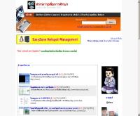 สรรพาวุธสื่อการศึกษา - thai-school.net/witeen