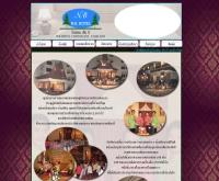โรงแรม เอ็นบี - nbhotel-thai.com