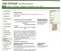 สำนักการศึกษาระบบสารสนเทศ สถาบันบัณฑิตพัฒนบริหารศาสตร์ - isec.nida.ac.th