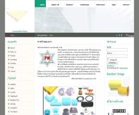 บริษัท เพชรไพรินทร์วอเตอร์เวอร์ค จำกัด - pwpipefitting.com