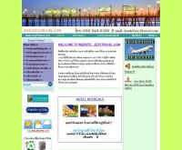 บริษัท เวิลด์ สเตปส์ การท่องเที่ยว จำกัด - ezy2travel.com