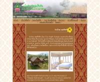บ้านไทย เฮลท์รีทรีต - banthairetreat.com