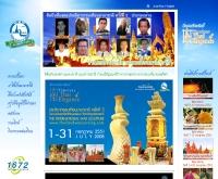 งานประติมากรรมเทียนนานาชาติ ครั้งที่ 5 - thailandwaxcarving.com