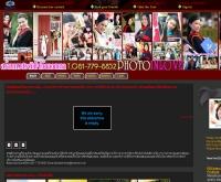 โฟโต้อินเลิฟ - photoinlove.multiply.com