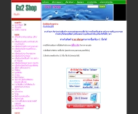 ออลเซลล์นาว - allsalenow.com