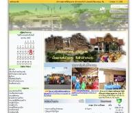 โรงพยาบาลบ้านแท่น - bantanhospital.com