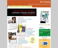 บริษัท เทรนนิงอินโฟมีเดีย จำกัด - traininginfomedia.com