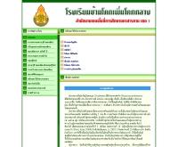 การปลูกผักกาดขาว - school.obec.go.th/bpr/905.26.htm