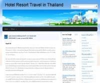 โฮเทลรีสอร์ทไทย - hotelresortthai.com