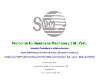 สยามนานาแมชชีนเนอรี่ - siamnanamachinery.com