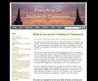 เอฟรี่ติงอินนครศรีธรรมราช - everythinginnakhon.info