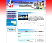 โอลิมปิค ยิมเทควันโด - olympicgymtkd.com