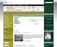 ที่พักใจ - teepakjai.com