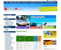 สกายไฮ88ทราเวล - skyhigh88travel.com