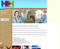 เฮลท์แคร์ฮอลิเดย์ - healthcare-holidays.com