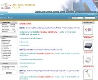 บริษัท รีลเทค (ไทยแลนด์) จำกัด - realtechthailand.com