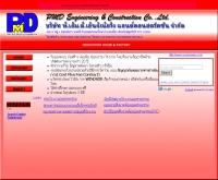 บริษัท พี.เอ็ม.ดี. เอ็นจิเนียริ่ง แอนด์คอนสตรัคชั่น จำกัด - pmdthailand.com