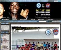 สโมสรฟุตบอลจังหวัดสมุทรปราการ - samutprakarnfc.com