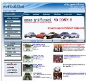 นพดลคาร์เซ็นเตอร์ - nopcar.com
