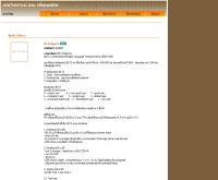 ไอเอลเซ็นเตอร์ - tarad.com/ieltscenter