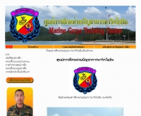 ศูนย์การฝึกหน่วยบัญชาการนาวิกโยธิน - navy.mi.th/marines/web_training/rtmcmtc.php