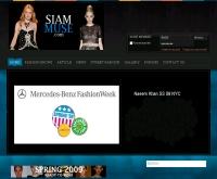 สยามมิวส์ - siammuse.com