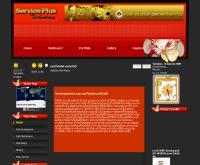 เซอร์วิสพลัสเทคดอทคอม - serviceplustech.com