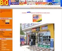 ร้านบิ๊กคอม - bigcom.co.th