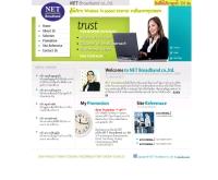 บริษัท เน็ต บรอดแบนด์ จำกัด - netbroadband.co.th