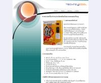 บริษัท เทคโน ไอดอล จำกัด - technoidol.co.th
