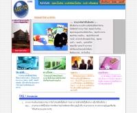 บริษัท แอด ไอคิว จำกัด  - add-iq.co.th