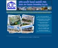 บริษัท เบรนท์โจ โคเซนส์ คอนซัลติ้ง จำกัด - bjcc.co.th